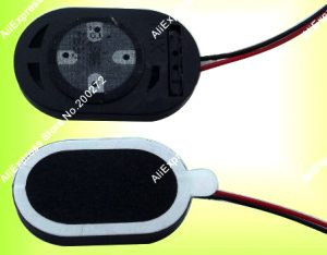 low watt speaker