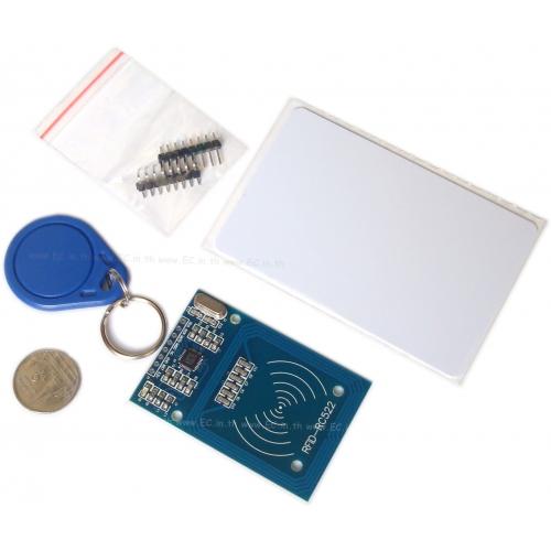 RFID-522-500x500