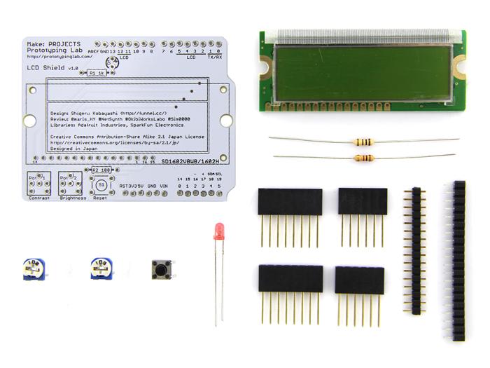 LCD Shield Kit - Green_01